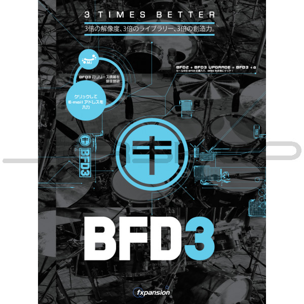 JRRshop com | FXpansion BFD3 + BFD Percussion Combo