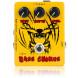 Caline CP-83 The Pumpkin Carver Bass Chorus Pedal