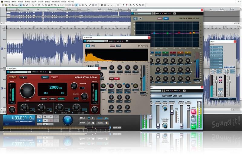 JRRshop com | Internet Co  Sound It! 8 Pro Music Production